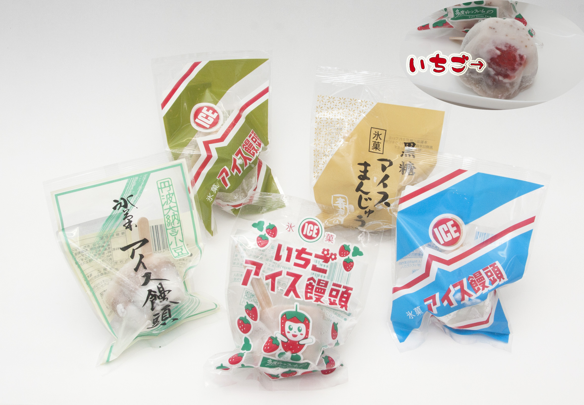 アイス饅頭詰め合わせDセット(20本)